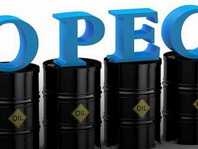 OPEC+ and dầu thô